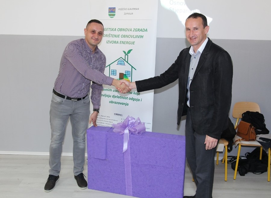 Energetska obnova zgrade Područne škole Djedina Rijeka