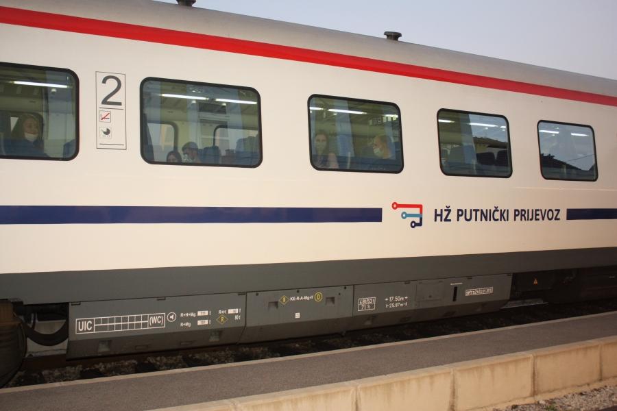 """Krenuo """"studentski vlak"""""""