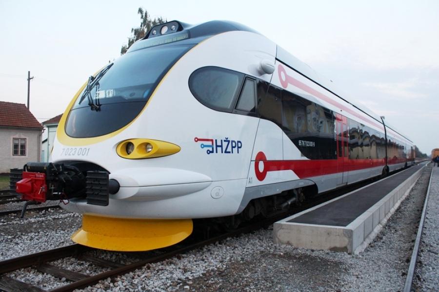 """Prva vožnja """"studentskim'' vlakom"""