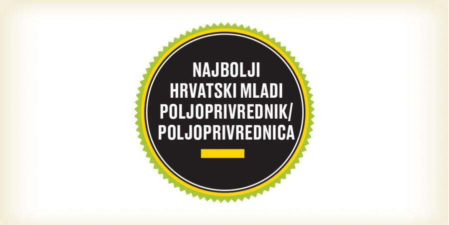 Izbor za najboljeg mladog poljoprivrednika ili poljoprivrednicu u Hrvatskoj