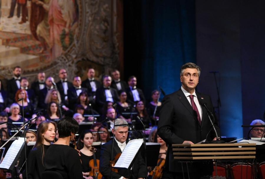 Svečani koncert povodom početka hrvatskog predsjedanja Vijećem Europske unije